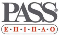 Pass Epiplo