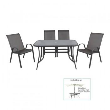 Aluminium set 1 table 6 armachairs